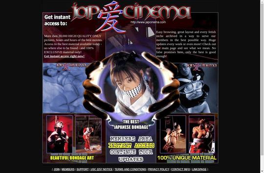 Jap Cinema working passwords