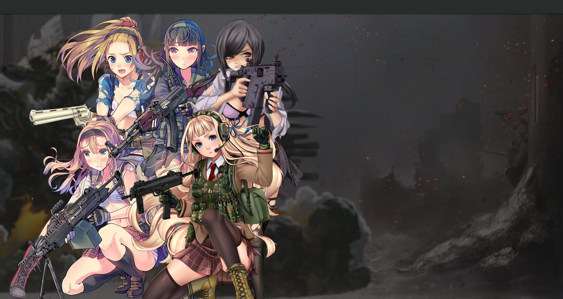 Nutaku Shooting Girl